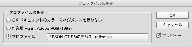 profile_shitei