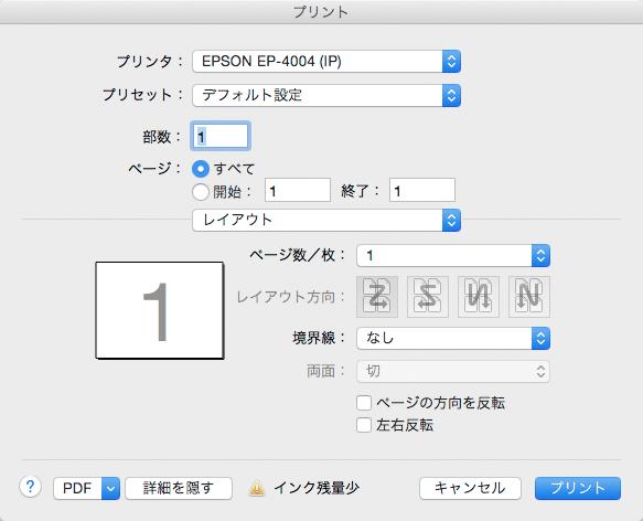 fig45_ai_driver