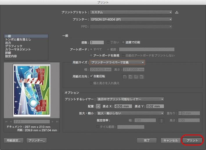 fig48_ai_print