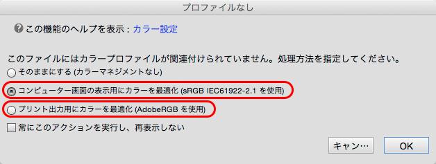 fig68_ele_color