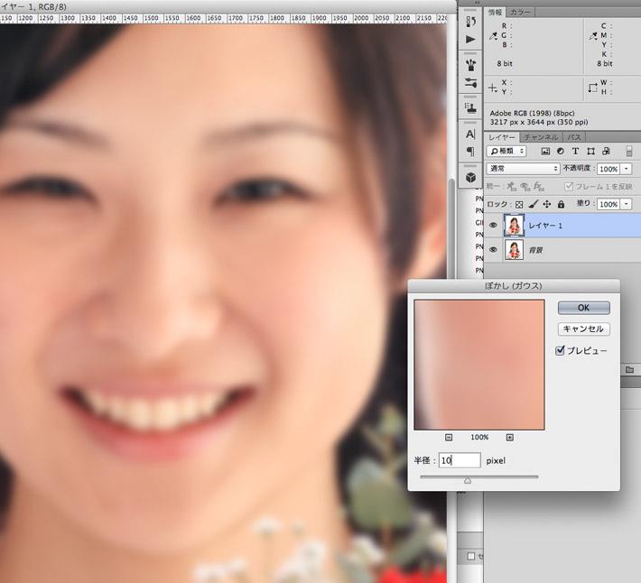 09_01_bokashi