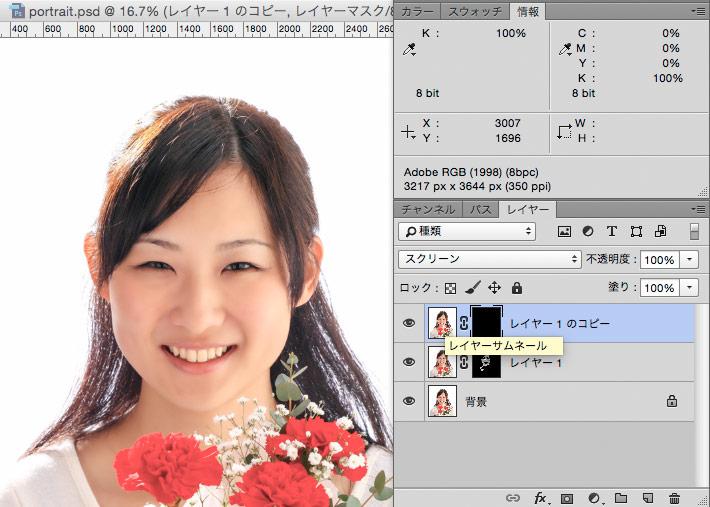 10_03_screen