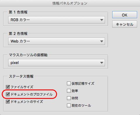 fig_panel_option