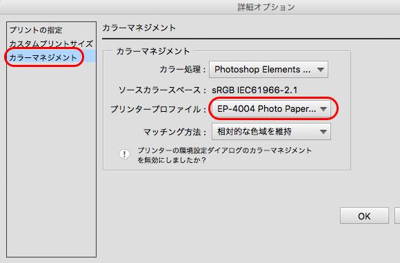 fig_printer_profile