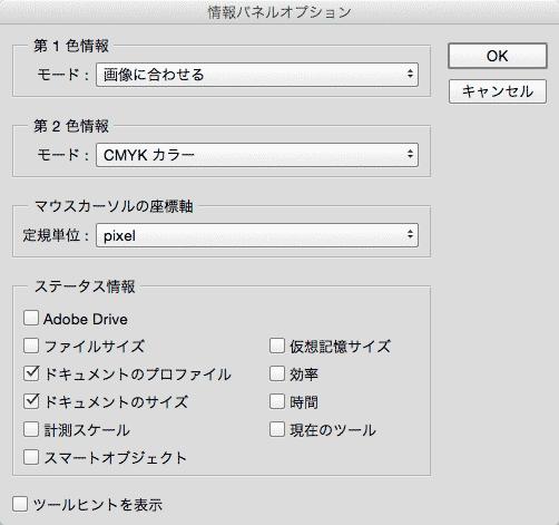 11_01_infopanel