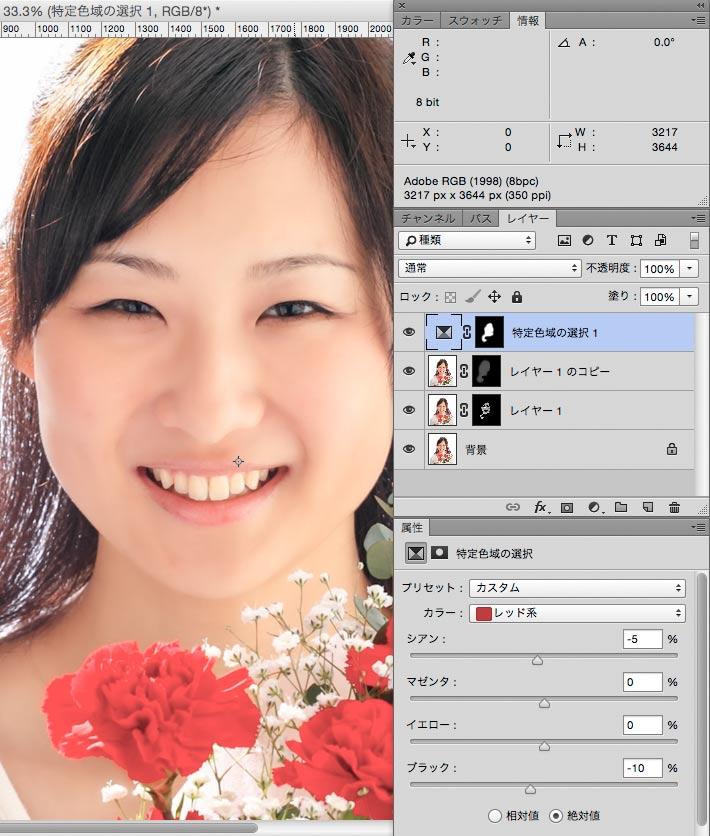 11_03_bright