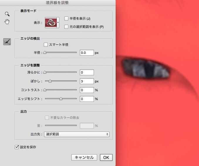 12_02_select_adjust