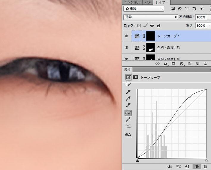 12_03_contrast