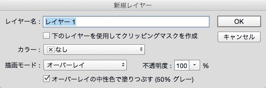 12_05_overlay_layer