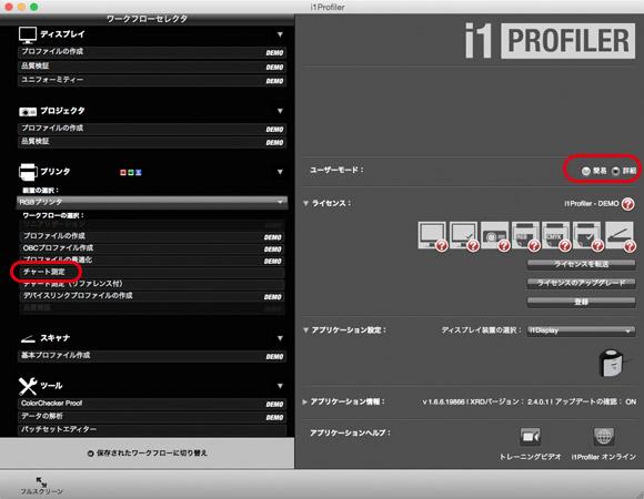 i1_fig01