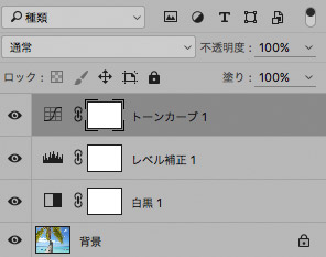 1c_layer