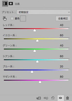 1c_shirokuro