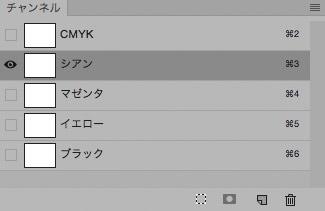 gray_cmyk6
