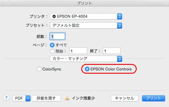 printerprofile_flow4