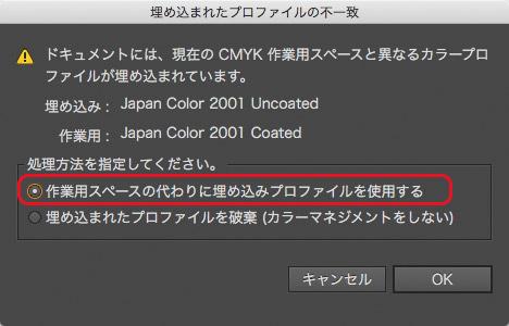 illust_color06