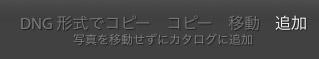 lr02_tsuika