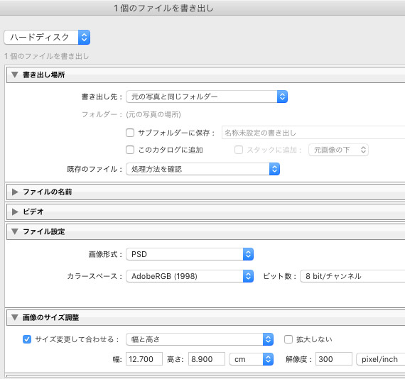 lr20_output