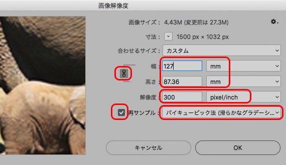 Adobe® Photoshop®でシャープネス処理する手順