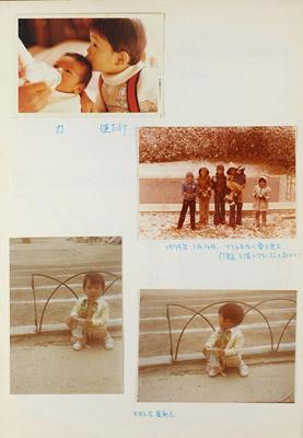アルバムの各ページのデータの例