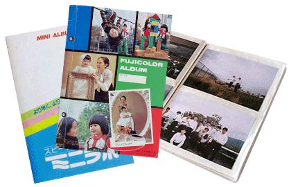 DPE店のポケットアルバムの例