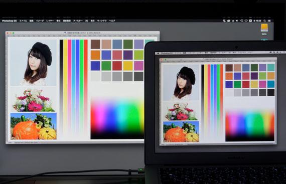 ColorMunki Displayでキャリブレーションした画面とカラーマネジメントモニターの表示の比較