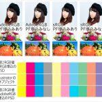 PDFの色が変わる Illustratorから色を変えずにPDF保存する方法 RGBの場合
