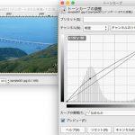 GIMPのトーンカーブの使い方