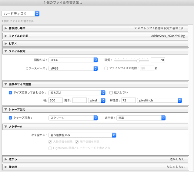 ウェブで利用する場合の設定例